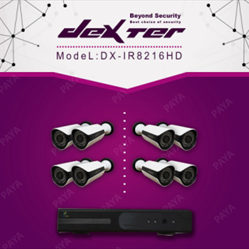DX-IR8216HD